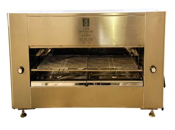 厨配宏无烟面火烤炉